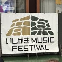 がき ミュージック フェスティバル 2019 いし