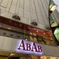 825629944b9 ... 7/1/2019にASIANSTARtokyoがABAB 上野店で撮った写真 ...
