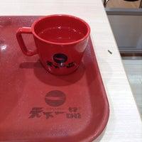 Foto scattata a 天下一品 アルプラザ城陽店 da 緋色 有. il 10/17/2015