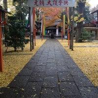 Foto scattata a 等々力不動尊 da Ayumi M. il 12/4/2012