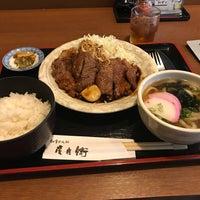 彦兵衛 - Japanese Restaurant