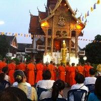 Foto scattata a Wat Bupparam da Dhera drn. il 6/4/2012