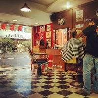8/14/2012にFabiano W.がBarbearia Nápolesで撮った写真