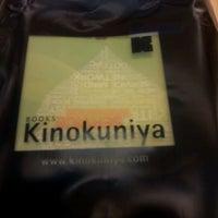 Foto tomada en Books Kinokuniya por Ppornthip P. el 12/30/2011