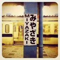 6/23/2012にSatsuki M.が宮崎駅で撮った写真