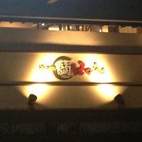 3/29/2013に73hskが湯の郷 絢ほのか 札幌清田で撮った写真