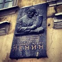 Снимок сделан в Разночинный Петербург пользователем Светлана 12/10/2012