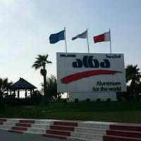 Aluminum Bahrain - Alba