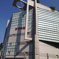 新光三越百貨台北南西三館Shin Kong Mitsukoshi Taipei Nanxi