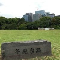 江戸城 午砲台跡 - 皇居'da Tari...