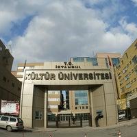 Foto tirada no(a) İstanbul Kültür Üniversitesi por İstanbul Kültür Üniversitesi em 7/25/2013