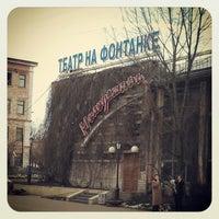 4/16/2013 tarihinde Valeria M.ziyaretçi tarafından Молодёжный театр на Фонтанке'de çekilen fotoğraf