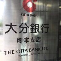 銀行 大分