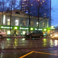 Снимок сделан в Пекарня пользователем ElinaLiberman 12/1/2012
