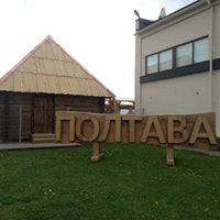Foto scattata a Историческая верфь «Полтава» da Elena🌺 B. il 5/31/2014