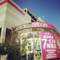 3/15/2013 tarihinde ナミziyaretçi tarafından AEON Mall'de çekilen fotoğraf