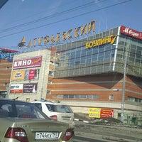 4b12e1b0bcff ... Снимок сделан в ТЦ «Алтуфьевский» пользователем Аня Г. 4 13 2013 ...