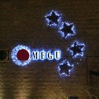 12/24/2012にMaria MirabellaがMeguで撮った写真
