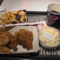 Kentucky Fried Chicken 3 Tipps