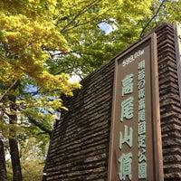 5/4/2013にHiroshi O.が高尾山 山頂で撮った写真