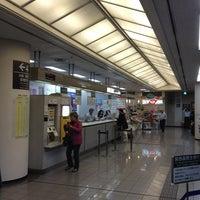 大阪シティエアターミナル (OCAT...