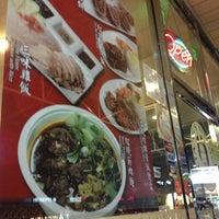 Foto diambil di Liang's Kitchen oleh Jay K. pada 11/18/2012