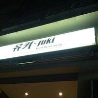 Das Foto wurde bei Juki - Korean BBQ and Soju Bar von Chris K. am 10/2/2012 aufgenommen
