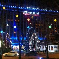 Снимок сделан в Интурист / Intourist пользователем Andrey 🇷🇺 B. 12/11/2012
