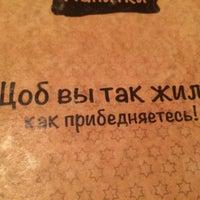 Das Foto wurde bei Taki Da | Таки Да von Evgeniya K. am 10/29/2014 aufgenommen