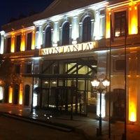 Снимок сделан в Montania Special Class Hotel пользователем Çağrı Ç. 9/28/2012