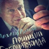 """รูปภาพถ่ายที่ Маникюрный кабинет """"У Ольги"""" โดย Katrin เมื่อ 7/2/2013"""