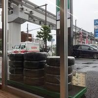 玉川 上 館 水 タイヤ