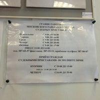 Районы обслуживания: ломоносовский, обручевский, академический, гагаринский.