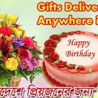 Photo Taken At Send Gifts To Bangladesh By B On 7