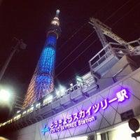 Снимок сделан в Tokyo Skytree Station (TS02) пользователем Massara Nati …. 7/5/2013