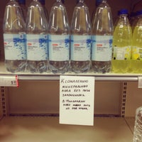 K-Supermarket Sotkamo