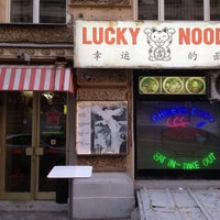 Снимок сделан в Lucky Noodles пользователем Alexander B. 5/9/2013