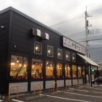 Foto tirada no(a) 幸楽苑 東大和店 por S.Tetsuya em 10/3/2013