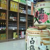 Das Foto wurde bei Adega de Sake | 酒蔵 von Fabbinho am 12/20/2014 aufgenommen