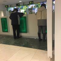 Photo prise au Garanti Bankası par n.y.04 le1/16/2017