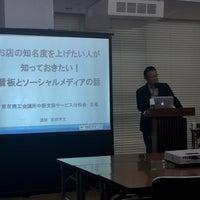 รูปภาพถ่ายที่ 東京商工会議所 中野支部 โดย Okunoya K. เมื่อ 8/28/2015