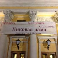 Снимок сделан в Драматический театр «На Литейном» пользователем Ksenia R. 11/25/2012