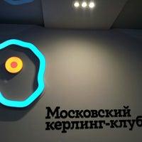 Снимок сделан в Московский кёрлинг-клуб / Moscow Curling Club пользователем Richard L. 2/26/2013