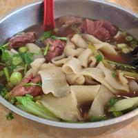 รูปภาพถ่ายที่ Liang's Kitchen โดย N เมื่อ 7/11/2013