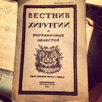 10/3/2012 tarihinde Den D.ziyaretçi tarafından Стирка 40°'de çekilen fotoğraf