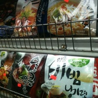H Mart Asian Supermarket - Grocery Store in New York