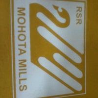 Photo Taken At Rsr Mohota Spinning N Weaving Mills Ltd By Ankush K On 2