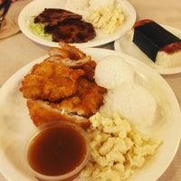 Photos At L L Hawaiian Bbq Hawaiian Restaurant In Mandaluyong