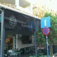 Photo prise au Λυκίσκος par Sofoklis S. le10/11/2012