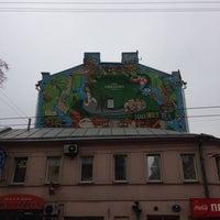 Das Foto wurde bei На Сретенке von Igor L. am 11/12/2013 aufgenommen
